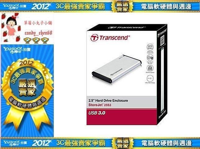 【35年連鎖老店】創見 TS0GSJ25S3 USB3.0 2.5吋外接硬碟盒有發票/2年保固/一鍵備份/25S3