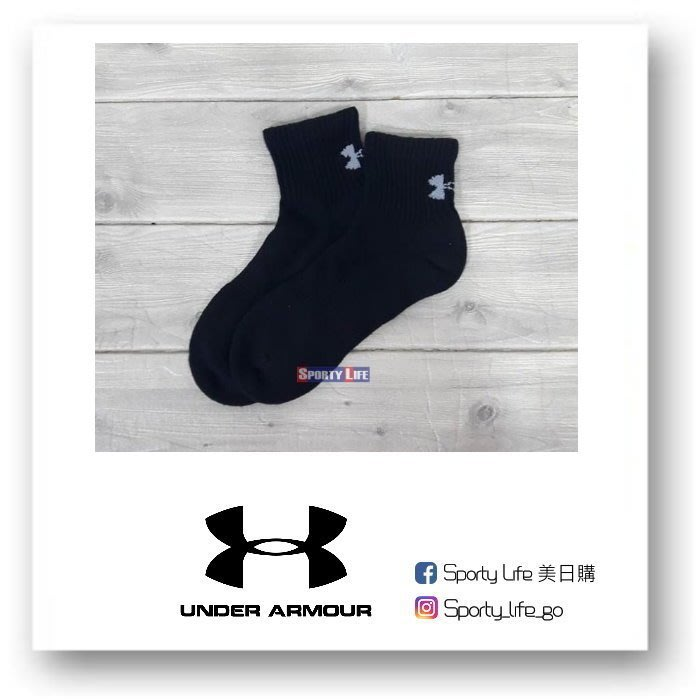 【SL美日購】Under Armour QUARTER SOCKS 短襪 襪子 踝襪 運動襪 UA UA短襪 黑色