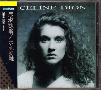 席琳狄翁 CELINE DION -  UNISON 水乳交融 CD+側標 (有透明膠帶痕)