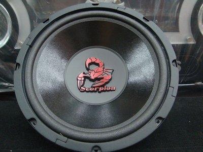 高雄 震撼立專業音響~ 毒蠍12吋 400w超低音喇叭單體