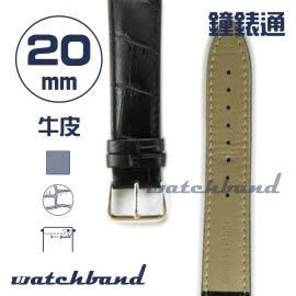 【鐘錶通】C1.10AA《霧面系列》鱷魚格紋-20mm 霧面黑(手拉錶耳)┝手錶錶帶/皮帶/牛皮錶帶┥