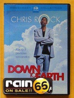 ⊕Rain65⊕正版DVD【來去天堂/Down To Earth】-新版上錯天堂投錯胎*克里斯洛克(直購價)