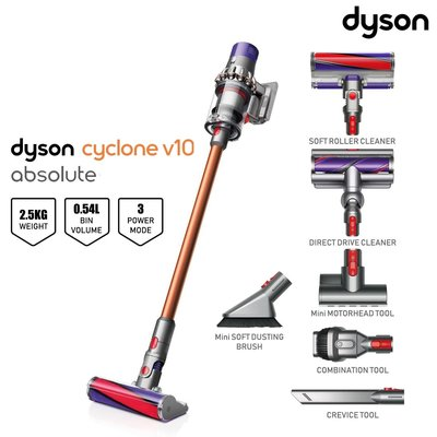 全新 美國版 Dyson V10 Absolute 無線吸塵機 (有保用)