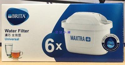 美兒小舖COSTCO好市多代購~BRITA MAXTRA PLUS濾水壺專用濾芯/濾心(6入裝)亦適用舊款濾水箱/濾水壺