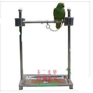 美學76特惠不銹鋼鸚鵡籠鳥籠鳥架子鸚鵡架--鸚鵡站架(雙管)TTSG八哥❖3011