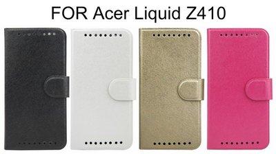 *PHONE寶*Acer Liquid Z410 金沙系列側翻皮套 可站立皮套 磁扣皮套 保護套(含保護貼)