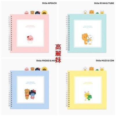 ♀高麗妹♀韓國 Little Kakao Friends Spring Note 橫條線/雙線圈活頁筆記本&書籤(預購)