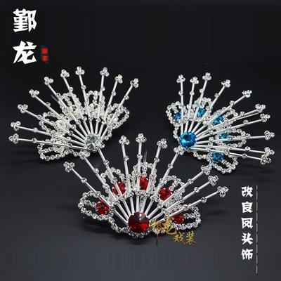 上新戲曲古裝京劇越劇小旦花旦天女三花小正鳳武旦公主改良皇冠鳳(1290)
