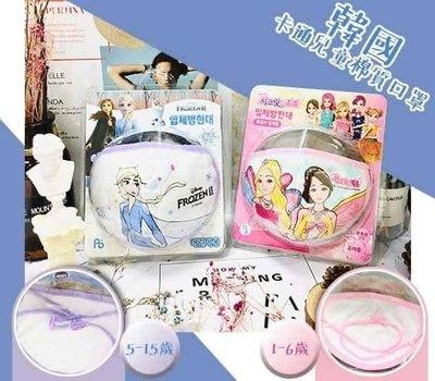 現貨販售 韓國正貨 ??卡通兒童棉質口罩 粉色-1-6歲/紫5-15歲