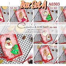 【Connie's Home Sweets】聖誕曲奇禮盒 / 聖誕節曲奇 / Christmas Cookie / Christmas Gift / 聖誕禮物