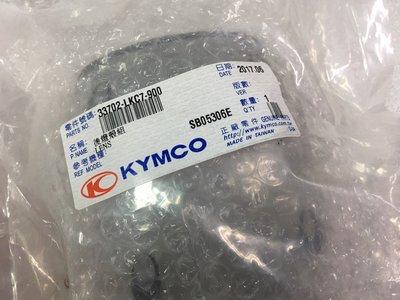 【JUST醬家】 KYMCO 光陽 原廠 魅力 MANY MANY100 MANY110 後燈殼 燈殼 紅 燻黑