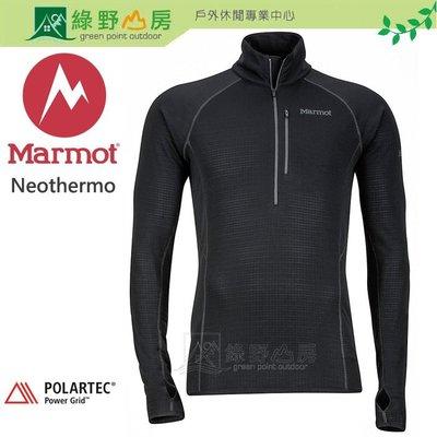 綠野山房》Marmot 美國 男 保暖...