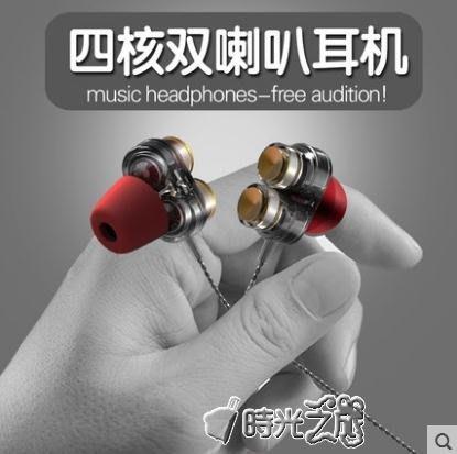 線控耳機多寶萊耳掛式耳機通用耳塞式運動魔音重低音蘋果小米雙動圈入耳式