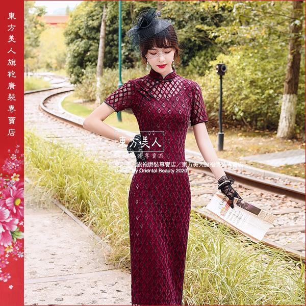 東方美人旗袍唐裝專賣店 ☆°((超低價1290元))°☆ 6328 (紅)。優雅美麗蕾絲改良式時尚顯瘦短袖長旗袍連身裙