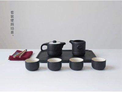 升級版高檔茶具套裝奢華家用簡約現代創意送禮4人功夫禮盒裝定制logo黑白