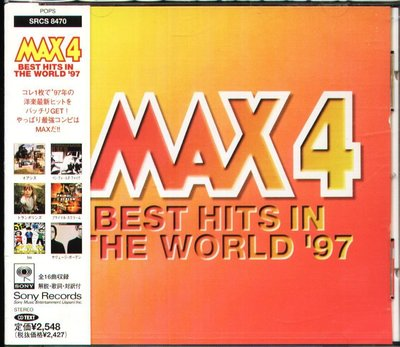 K - MAX 4 - 日版 - NEW  OASIS PRIMAL SCREAM JAMIROQUAI De De