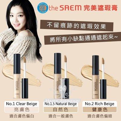 **幸福泉** 韓國 The saem Tip Concealer【R4264】完美遮瑕膏.特惠價$139