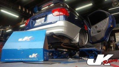 JK Racing 避震器《道路版》SUZUKI ESTEEM GLX 美規 高低軟硬可調 保固一年 可加購魚眼上座