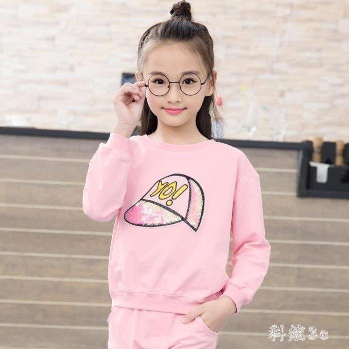 中大尺碼童裝上衣 新款兒童上衣女童長袖T恤純棉女中大童衛衣薄款 js13305