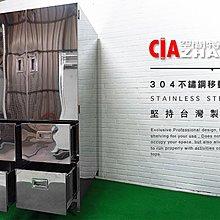 【空間特工】 移動櫃 運輸櫃  不鏽鋼架 工業設備 移動架 純304不鏽鋼 (您設計我接單~款式多樣)