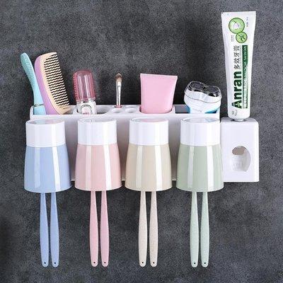 吸壁式牙刷架壁掛洗漱架牙刷筒牙刷杯牙刷置物架 黛尼时尚精品