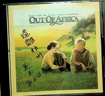 【198樂坊】遠離非洲-OUT OF AFRICA(電影原聲.....無IFPI 美版)EQ