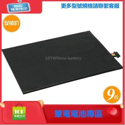 筆電電池原裝 富士通 Stylistic M532 FPCBP388 FPB0288 平板電腦電池