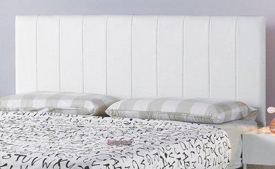【DH】 商品貨號N592-4商品名稱 《薇芬》5尺白皮雙人床片/黑色。備有六尺。台灣製可訂做。新品特價