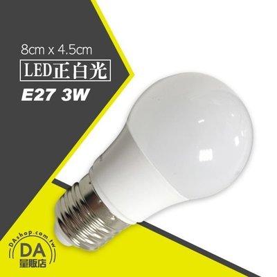 E27 3W 燈泡 LED燈泡 節能燈泡 省電燈泡 全電壓適用 白光 (78-2884)