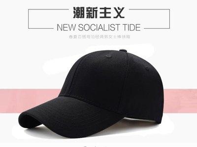 ZIHOPE 帽子男夏天韓版鴨舌帽百搭太陽防曬帽女遮陽帽休閒棒球帽ZI812