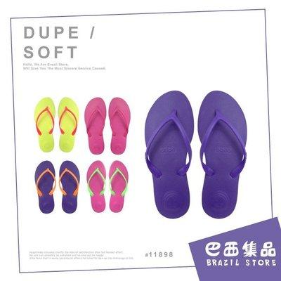 DUPE Soft 柔軟氣墊