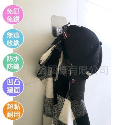 歐式二連勾 鐵珠 304不鏽鋼 門後無痕掛勾 舒適家 巧妙貼 超級黏膠貼片 臥室掛衣帽架 衣物收納