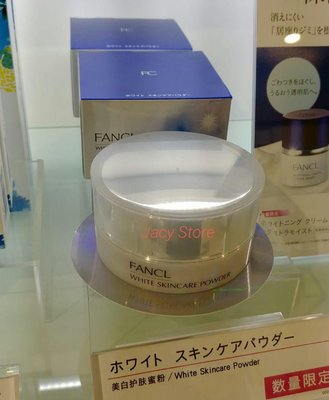 包平郵 日本購 Fancl White Skincare Powder 美白亮肌護膚蜜粉粉末 12g 2019.07生產