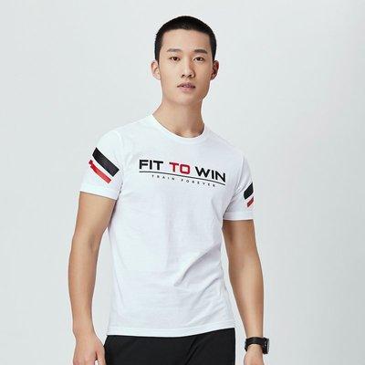 【現價特惠】【汪東城同款】特步運動短袖T恤男夏季新款跑步健身綜訓透氣半袖