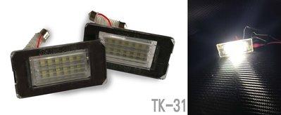 LED車牌燈 MINI COOPER專用車牌燈 專車專用 MINI COOPER  R56