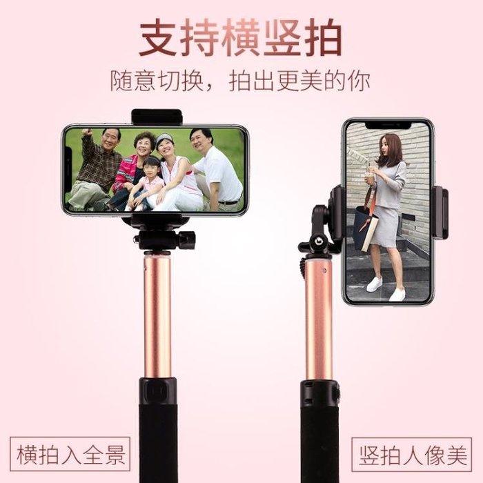 蘋果專用自拍桿 x手機8自牌iphonex三腳架7p旅游plus拍照神器6s捍