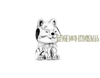 雅格精品代購 PANDORA 潘朵拉秋田犬串飾 925純銀  美國代購