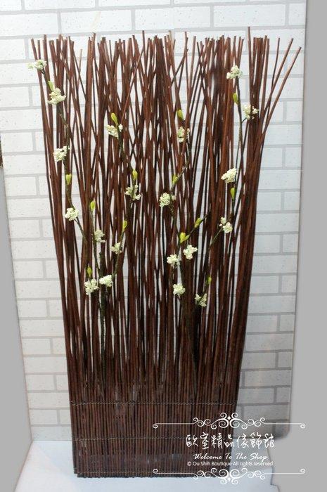 ~*歐室精品傢飾館*~鄉村風格 枯木 柳木 木條 樹枝 屏風 隔間 攝影棚 櫥窗 擺飾 布置 裝飾 背景~新款上市~