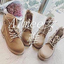 Empress丶特價免運 女鞋 時尚帥氣系帶百搭款舒適休閒風馬丁靴短靴