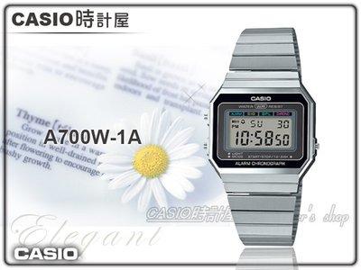 CASIO手錶專賣店 時計屋 A700W-1A 經典時尚復古電子錶 不鏽鋼錶帶 星空銀 生活防水