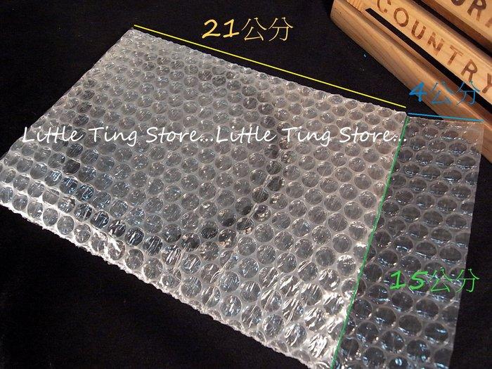 網拍飾品包裝好幫手15*25公分信封式加厚氣泡袋雙層氣泡袋 防震袋收納袋 保護性佳 現貨供應