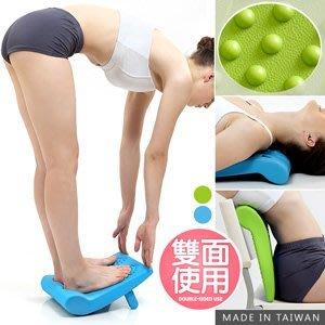 台灣製造足部按摩拉筋板雙面用挺背靠腰椎拉背器腳底按摩器多角度易筋板足筋板拉筋版美姿背部伸展墊P260-737【推薦+】