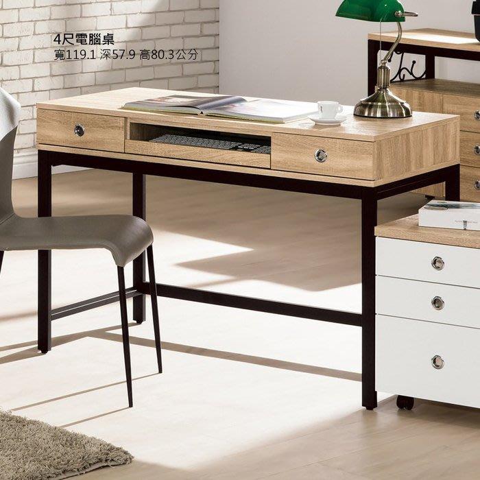 【DH】商品貨號B168-5商品名稱《爾尼鋼》4尺電腦桌(圖一)附電線孔一個. 不含椅.活動櫃另計.台灣製可訂做.特價
