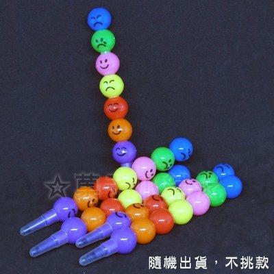 ☆菓子小舖☆《學生創意造型趣味辦公文具-搞怪表情冰糖葫蘆7色蠟筆/彩虹筆》