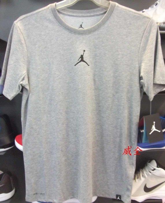 ~威全全能 館~NIKE Jordan Dry Future 1籃球短T  正品 貨 男款