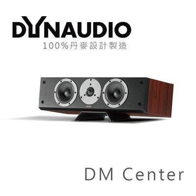 Dynaudio DM Center speaker & Stand 二音路中置喇叭+立架 - DEMO