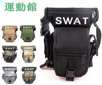 戶外SWAT腿包/腰包/單肩背包多用CS裝備戰術軍休閒多功能PV防水旅遊野外探險WARGAME