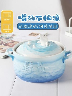 泡麵碗 可愛宿舍泡麵碗帶蓋陶瓷大號雙耳湯碗方便麵碗餐具