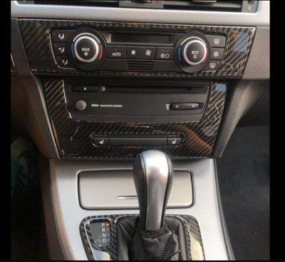 BMW 寶馬 E90 E91 空調CD面板 碳纖 碳纖維 卡夢 冷氣 空調 音樂 音響 面板 內裝 E92 E93