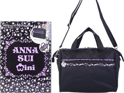 ANNA SUI mini 10th ANNIVERSARY BOOK 2WAY 單肩包Ver 訂